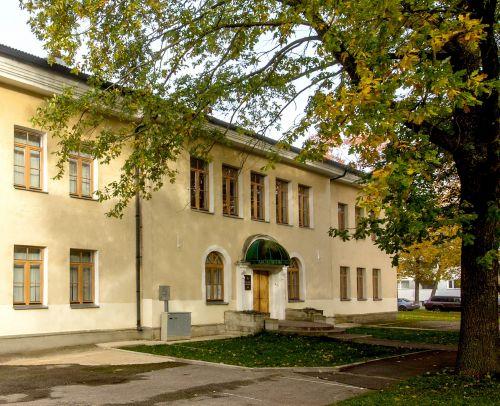Sillamäe Muuseum thumbnail